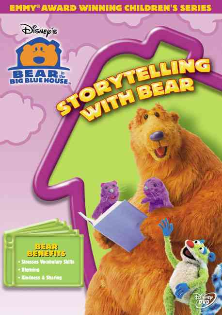 BEAR IN THE BIG BLUE HOUSE:STORYTELLI BY BEAR IN THE BIG BLUE (DVD)